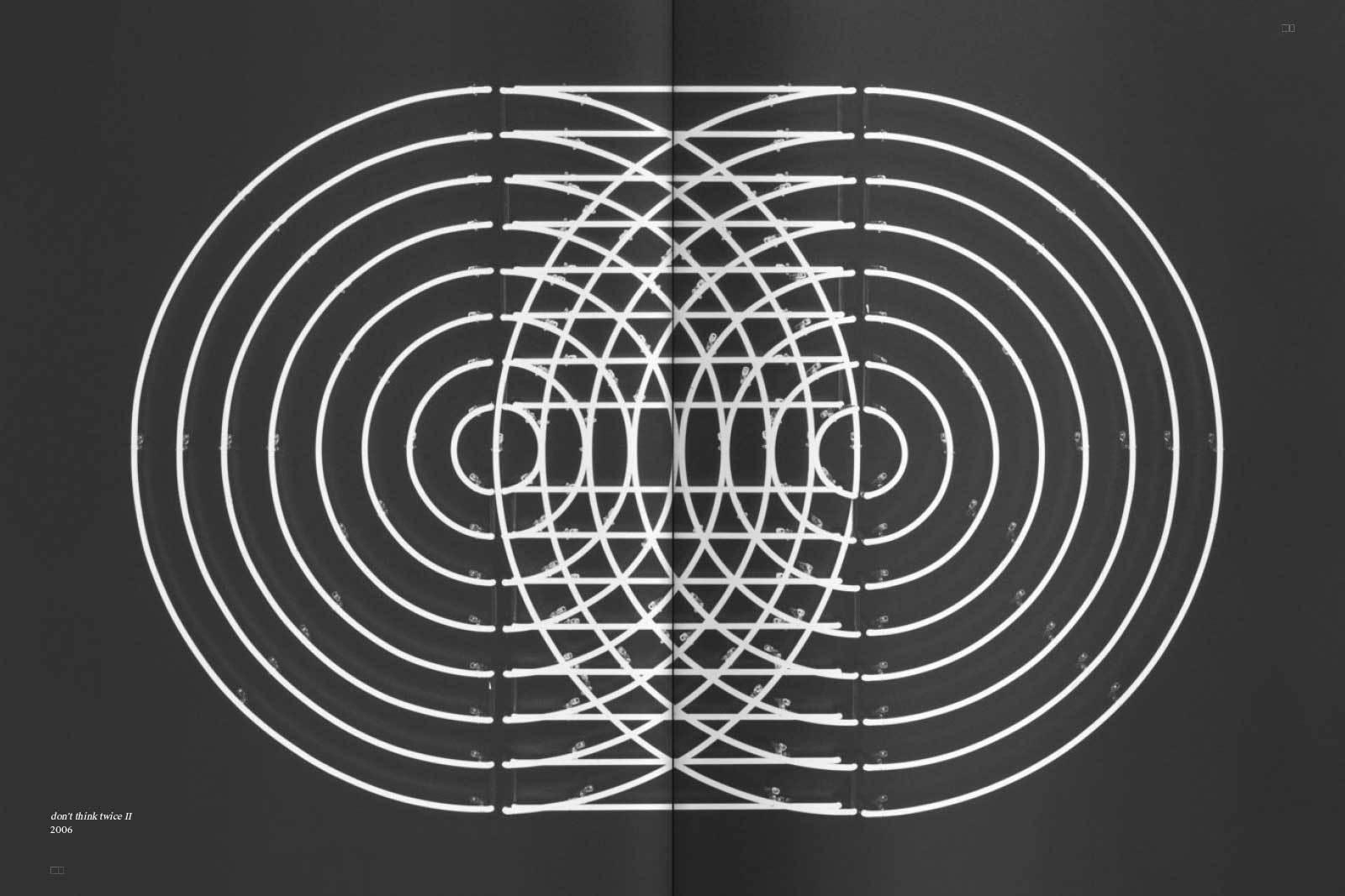 Doug Aitken spread13
