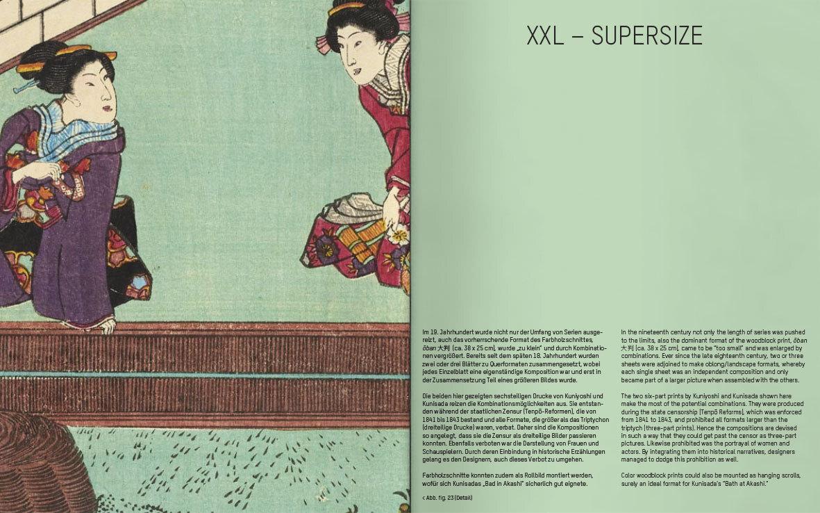 KUNIYOSHI spread03