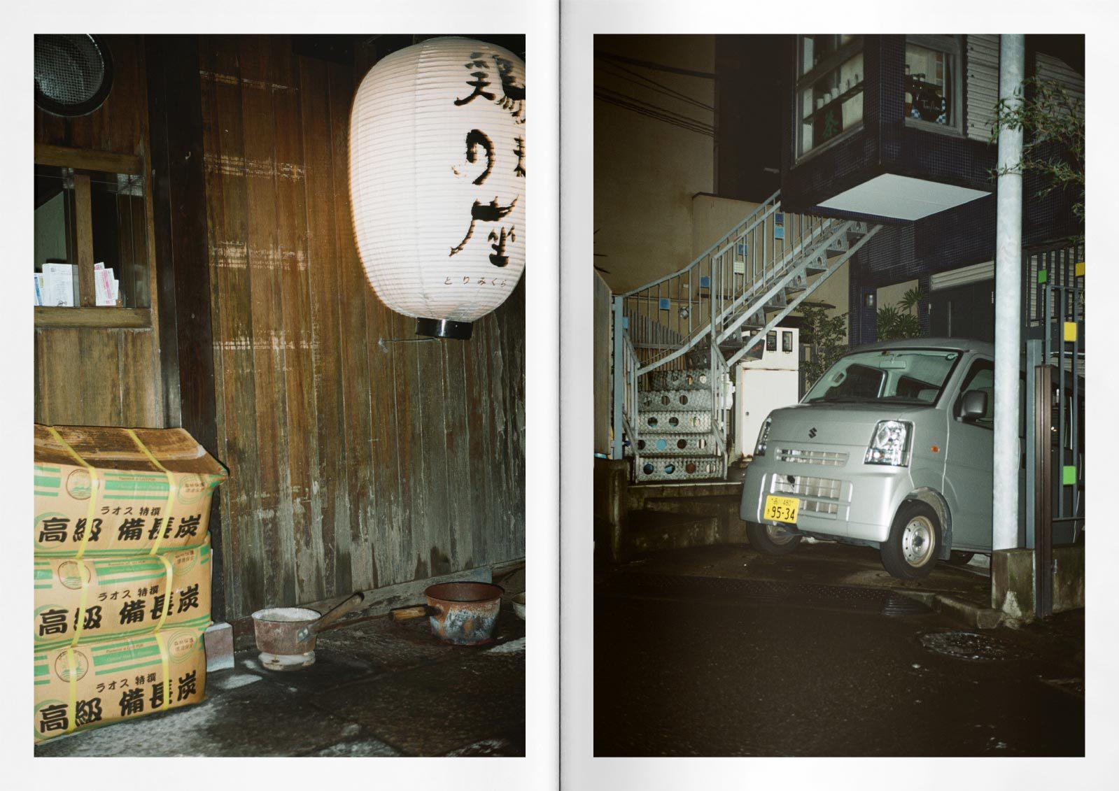 Stoebich Tokyo spread04