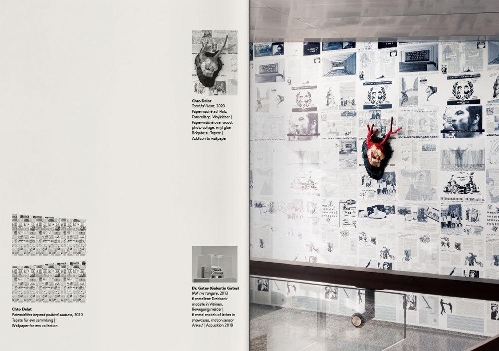 Wallpaper spread06